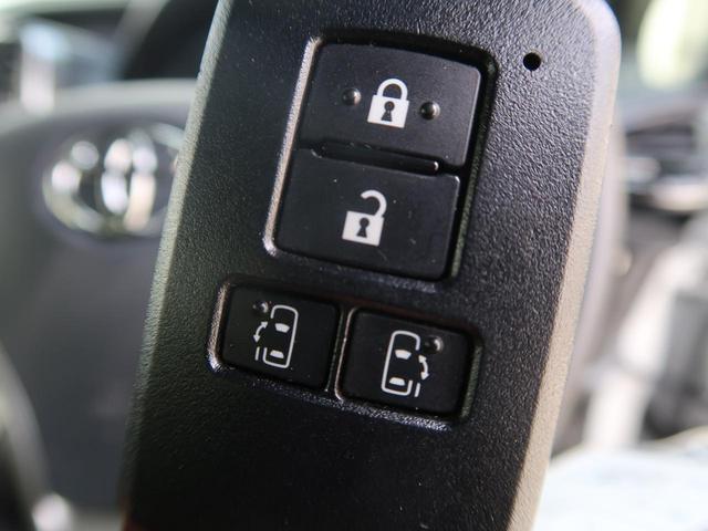 ZS 煌 ビッグX11 トヨタセーフティセンス リアモニター 両側電動スライドドア モデリスタエアロ クルーズコントロール ETC ドライブレコーダー 禁煙車(11枚目)