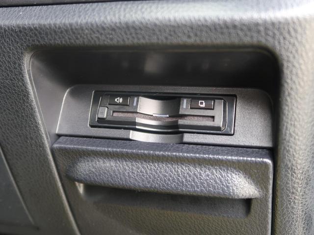 ZS 煌 ビッグX11 トヨタセーフティセンス リアモニター 両側電動スライドドア モデリスタエアロ クルーズコントロール ETC ドライブレコーダー 禁煙車(12枚目)