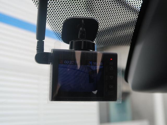 ZS 煌 ビッグX11 トヨタセーフティセンス リアモニター 両側電動スライドドア モデリスタエアロ クルーズコントロール ETC ドライブレコーダー 禁煙車(13枚目)
