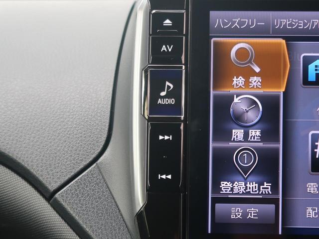 ZS 煌 ビッグX11 トヨタセーフティセンス リアモニター 両側電動スライドドア モデリスタエアロ クルーズコントロール ETC ドライブレコーダー 禁煙車(41枚目)