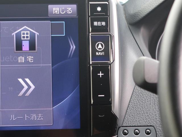 ZS 煌 ビッグX11 トヨタセーフティセンス リアモニター 両側電動スライドドア モデリスタエアロ クルーズコントロール ETC ドライブレコーダー 禁煙車(43枚目)