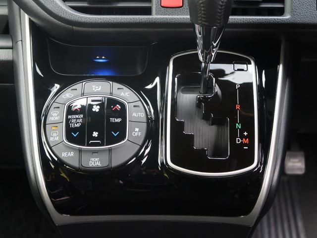 ZS 煌 ビッグX11 トヨタセーフティセンス リアモニター 両側電動スライドドア モデリスタエアロ クルーズコントロール ETC ドライブレコーダー 禁煙車(44枚目)