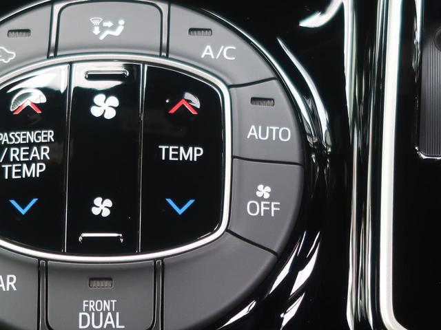 ZS 煌 ビッグX11 トヨタセーフティセンス リアモニター 両側電動スライドドア モデリスタエアロ クルーズコントロール ETC ドライブレコーダー 禁煙車(46枚目)