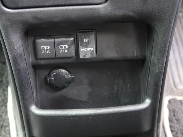 ZS 煌 ビッグX11 トヨタセーフティセンス リアモニター 両側電動スライドドア モデリスタエアロ クルーズコントロール ETC ドライブレコーダー 禁煙車(49枚目)