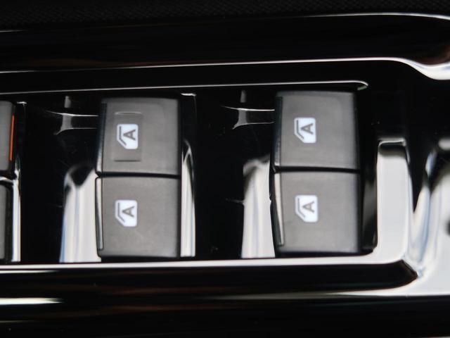 ZS 煌 ビッグX11 トヨタセーフティセンス リアモニター 両側電動スライドドア モデリスタエアロ クルーズコントロール ETC ドライブレコーダー 禁煙車(52枚目)
