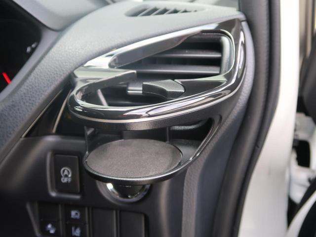 ZS 煌 ビッグX11 トヨタセーフティセンス リアモニター 両側電動スライドドア モデリスタエアロ クルーズコントロール ETC ドライブレコーダー 禁煙車(54枚目)