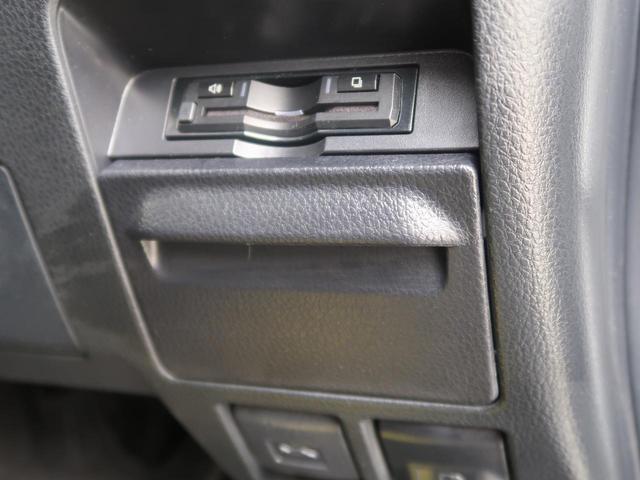 ZS 煌 ビッグX11 トヨタセーフティセンス リアモニター 両側電動スライドドア モデリスタエアロ クルーズコントロール ETC ドライブレコーダー 禁煙車(56枚目)