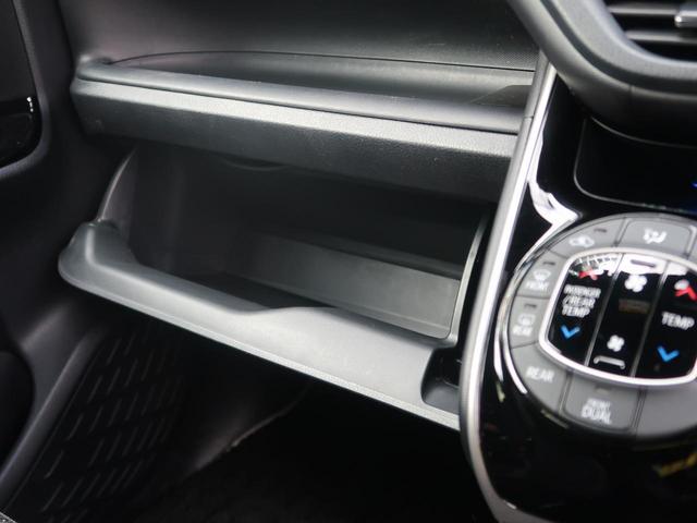 ZS 煌 ビッグX11 トヨタセーフティセンス リアモニター 両側電動スライドドア モデリスタエアロ クルーズコントロール ETC ドライブレコーダー 禁煙車(63枚目)