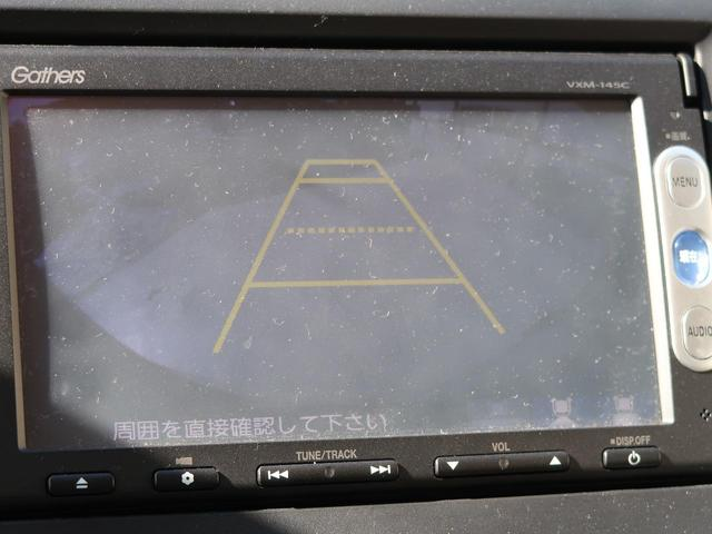 G 純正SDナビ バックカメラ スマートプッシュスタート ETC オートエアコン ヘットライトリベライザ― 禁煙車(4枚目)