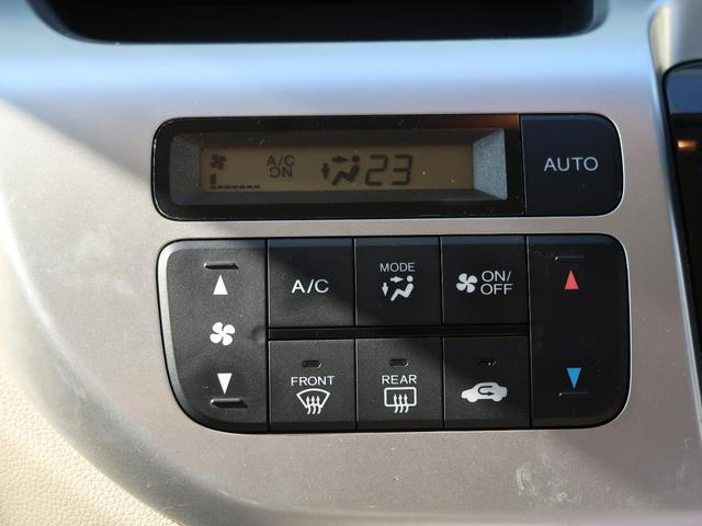 G 純正SDナビ バックカメラ スマートプッシュスタート ETC オートエアコン ヘットライトリベライザ― 禁煙車(5枚目)