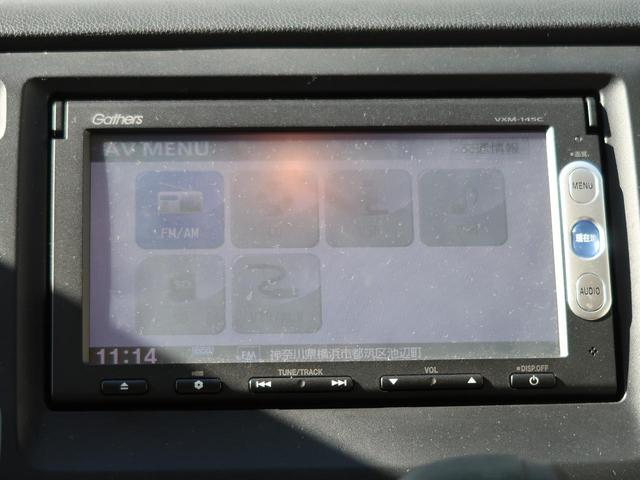G 純正SDナビ バックカメラ スマートプッシュスタート ETC オートエアコン ヘットライトリベライザ― 禁煙車(31枚目)