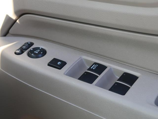 G 純正SDナビ バックカメラ スマートプッシュスタート ETC オートエアコン ヘットライトリベライザ― 禁煙車(37枚目)