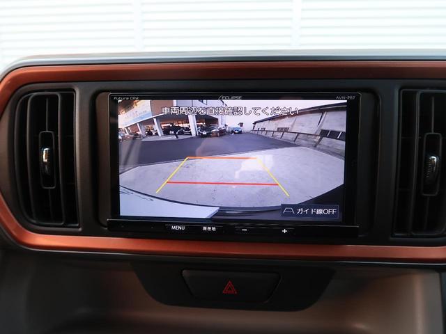シルク SAIII 社外SDナビ バックカメラ 衝突軽減装置 コーナーセンサー スマートプッシュスタート ETC アイドリングストップ(4枚目)