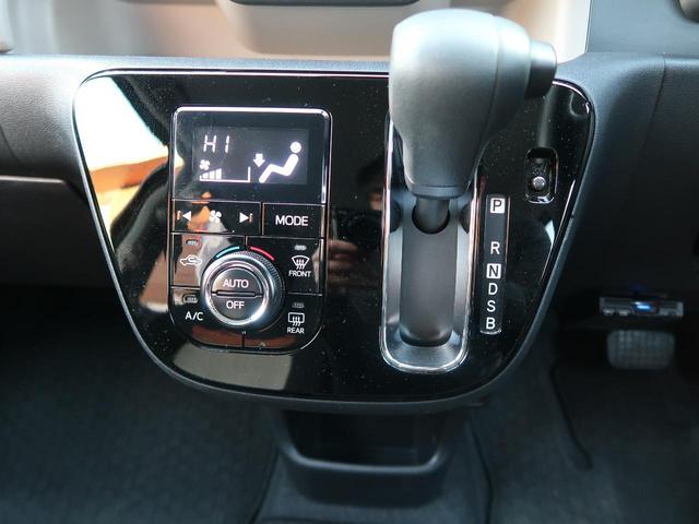シルク SAIII 社外SDナビ バックカメラ 衝突軽減装置 コーナーセンサー スマートプッシュスタート ETC アイドリングストップ(29枚目)