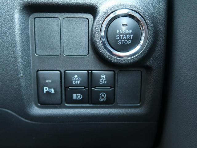 シルク SAIII 社外SDナビ バックカメラ 衝突軽減装置 コーナーセンサー スマートプッシュスタート ETC アイドリングストップ(33枚目)