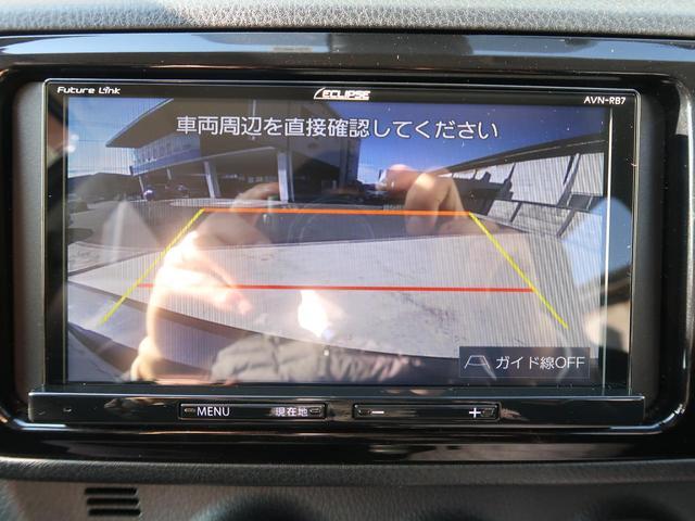 F 社外SDナビ トヨタセーフティセンス バックカメラ ETC(4枚目)