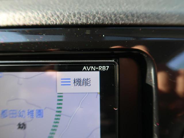 F 社外SDナビ トヨタセーフティセンス バックカメラ ETC(40枚目)