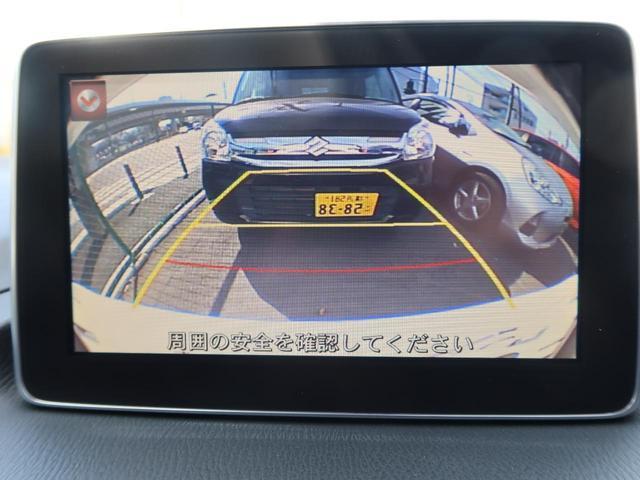 バックカメラ?駐車の苦手な方も安心です♪