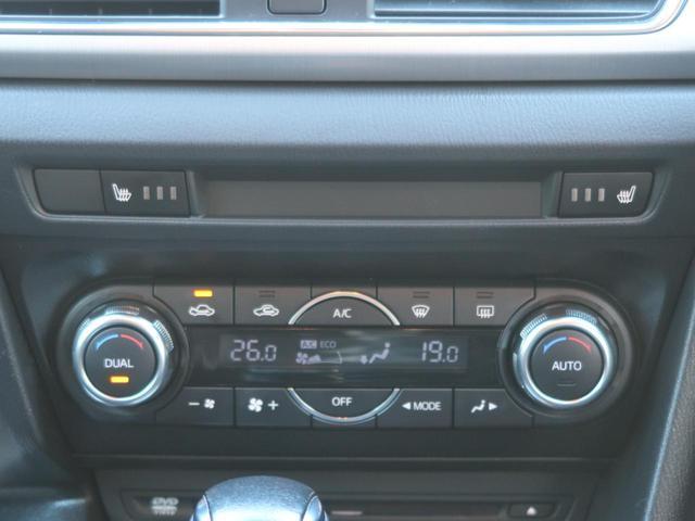 左右分離型オートエアコン?運転席と助手席で温度調整が可能です♪