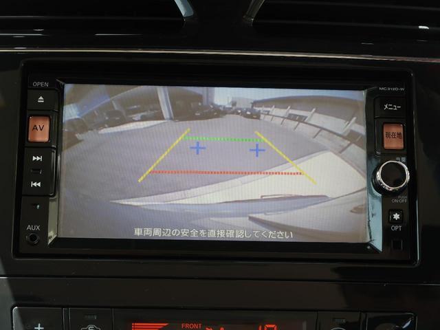 バックカメラあり?駐車の苦手な方も安心です♪