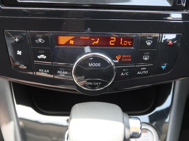 オートエアコン♪車内の温度調整も簡単です♪♪
