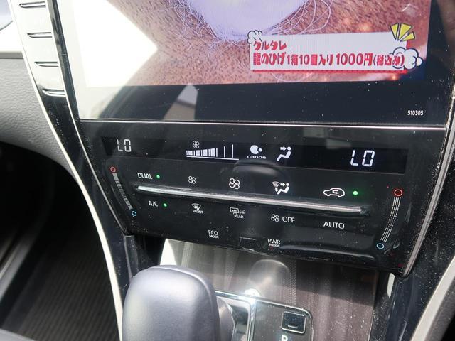 左右分離型オートエアコン♪運転席と助手席で温度調整が可能です♪