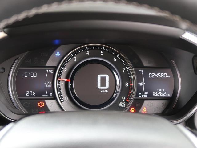 α 6MT クルーズコントロール スマートプッシュスタート オートエアコン 禁煙車(36枚目)