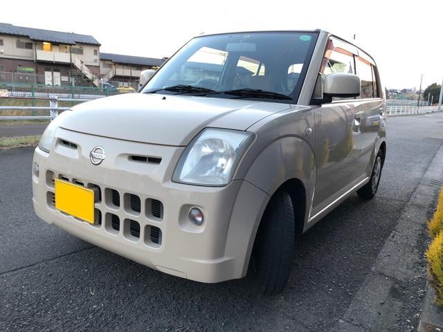 「日産」「ピノ」「軽自動車」「東京都」の中古車12
