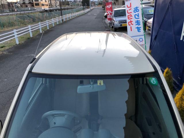 「日産」「ピノ」「軽自動車」「東京都」の中古車18
