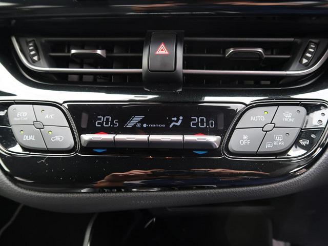 「トヨタ」「C-HR」「SUV・クロカン」「神奈川県」の中古車14