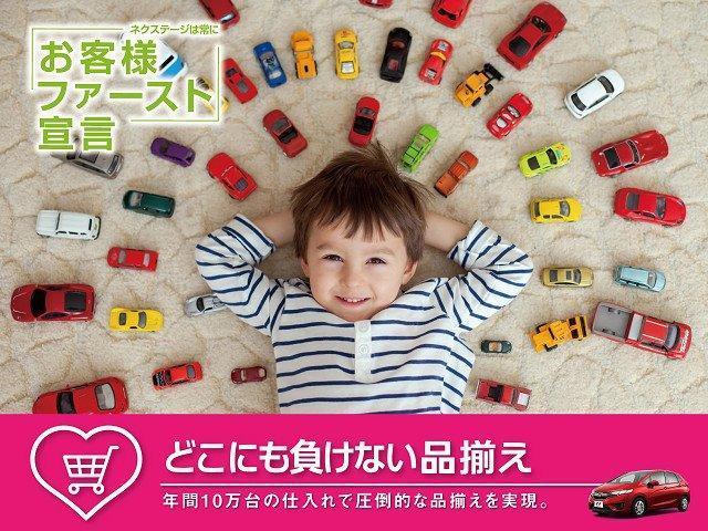 「ホンダ」「N-BOX」「コンパクトカー」「神奈川県」の中古車52