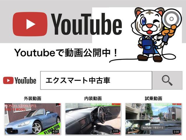 「ホンダ」「CR-Z」「クーペ」「東京都」の中古車43