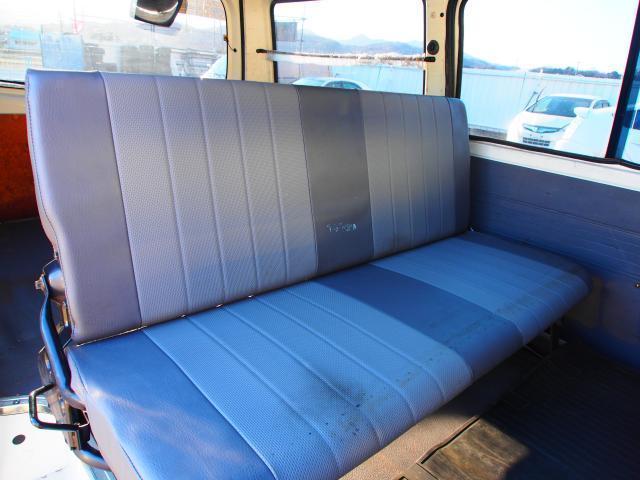 「日産」「バネットバン」「その他」「神奈川県」の中古車19
