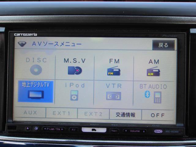 2.0i-S Bluetooth 4WD スマートインテリキー 地デジ ナビ DVD再生可 3列シート ミュージックプレイヤー接続可 車検整備(6枚目)