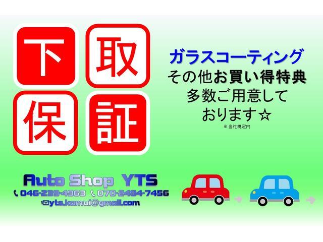 2.0GT ターボ サンルーフ ハーフレザーシート 4WD HDDナビ ワンセグ すスマートインテリキー 車検整備 ステアリングコントロール クルーズコントロール ETC 電動格納ミラー DVD(26枚目)