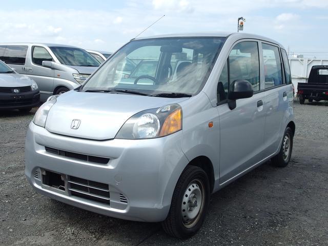 「ホンダ」「ライフ」「コンパクトカー」「神奈川県」の中古車4