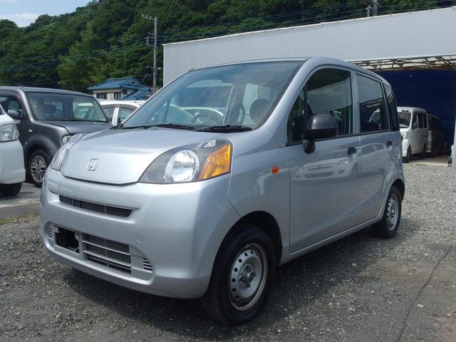 「ホンダ」「ライフ」「コンパクトカー」「神奈川県」の中古車5