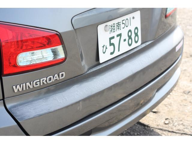 「日産」「ウイングロード」「ステーションワゴン」「神奈川県」の中古車9