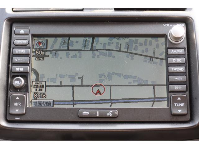 「ホンダ」「エアウェイブ」「ステーションワゴン」「神奈川県」の中古車16