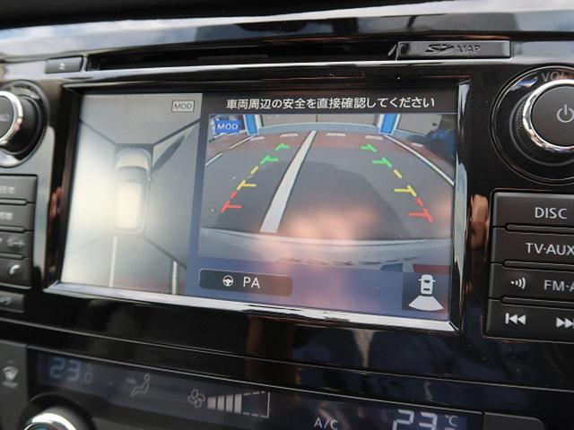 20Xttエマージェンシーブレーキパッケージ 純正HDDナビ(4枚目)