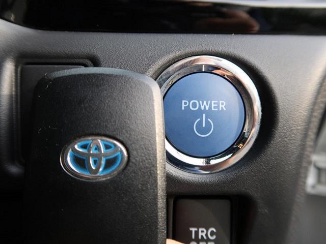 【スマートキー/プッシュスタート】エンジン始動・停止が鍵を出さずに出来る機能と、ドアのロック・アンロックも鍵を出さずにOK♪