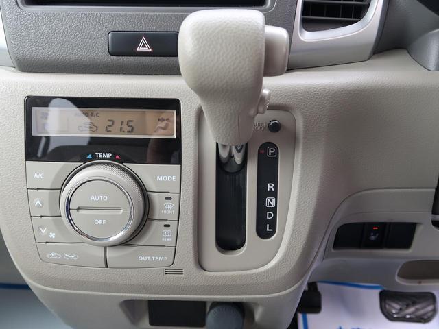 「スズキ」「スペーシア」「コンパクトカー」「神奈川県」の中古車42