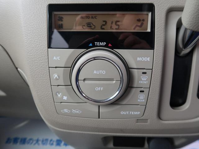 「スズキ」「スペーシア」「コンパクトカー」「神奈川県」の中古車43