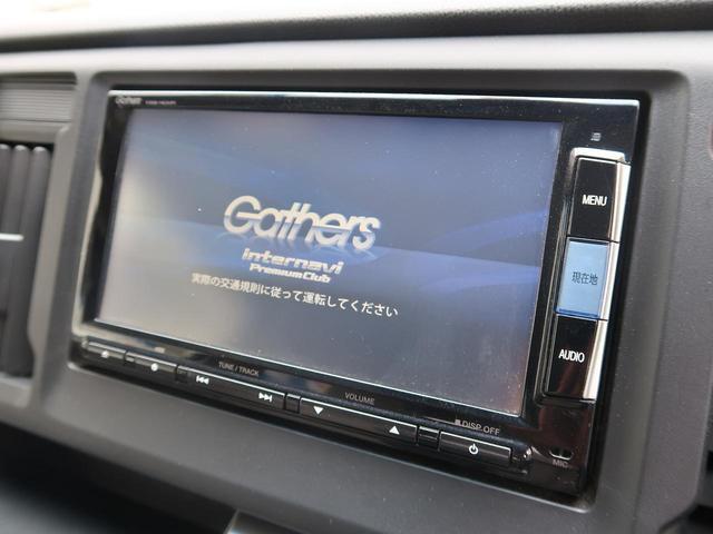 「ホンダ」「N-WGN」「コンパクトカー」「神奈川県」の中古車3