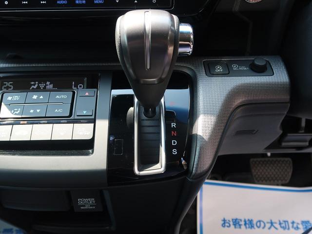 「ホンダ」「ステップワゴンスパーダ」「ミニバン・ワンボックス」「神奈川県」の中古車48
