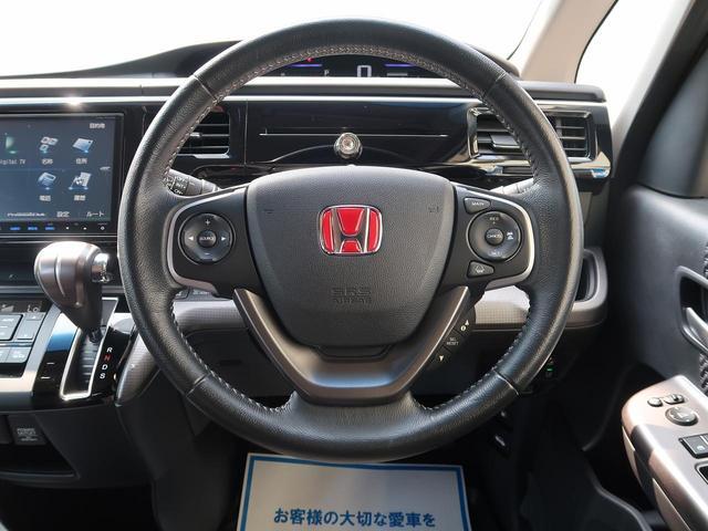「ホンダ」「ステップワゴンスパーダ」「ミニバン・ワンボックス」「神奈川県」の中古車58