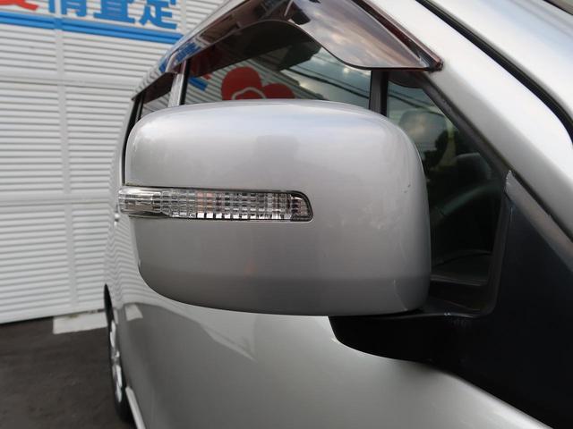 「マツダ」「フレア」「コンパクトカー」「神奈川県」の中古車23