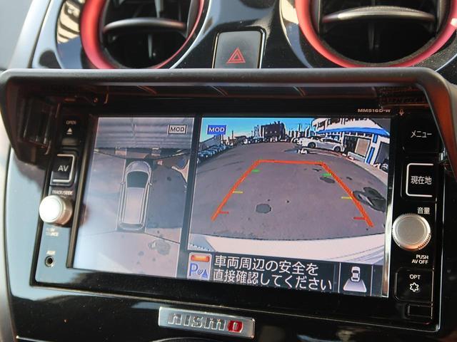 e-パワーニスモ 純正SDナビ・全周囲カメラ・衝突被害軽減・デジタルインナーミラー・ETC・LEDヘッドライト・フルセグTV・スマートキー・オートライト・禁煙車(4枚目)