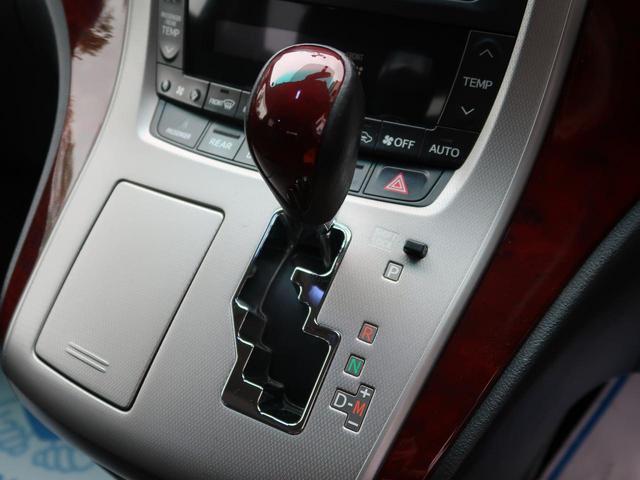 2.4Z サンルーフ・リアモニター・純正ナビ・禁煙車・両側電動ドア・クリアランスソナー・スマートキー・ETC・HIDヘッドライト・リアオートエアコン・オートライト・フォグランプ・8人乗り(40枚目)