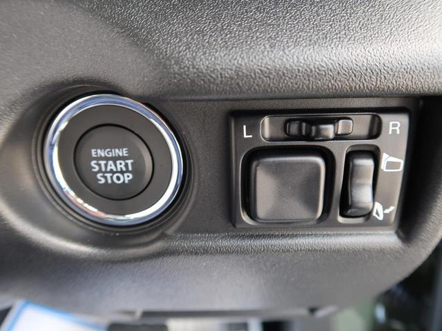XC 衝突被害軽減・4WD・ターボ・シートヒーター・LEDヘッドライト・禁煙車・スマートキー・フォグランプ・電動格納ミラー・衝突安全ボディ・ワンオーナー(6枚目)